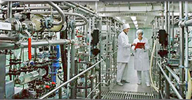 Pharmaceutical Chemical Liquid Level Sensor