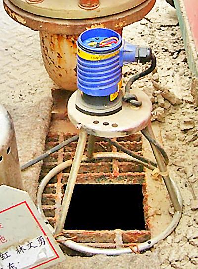 Oil Field Mud Tank Liquid Level Sensor